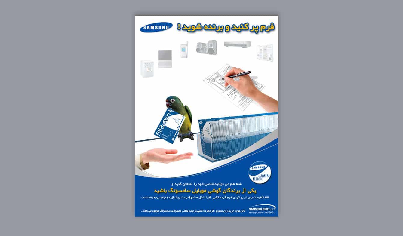 Samsung-Poster--01