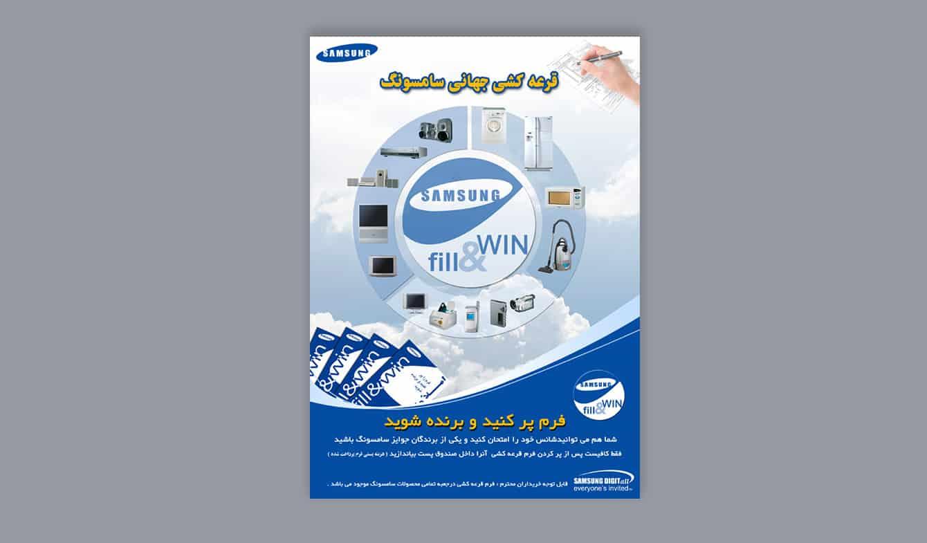Samsung-Poster--02