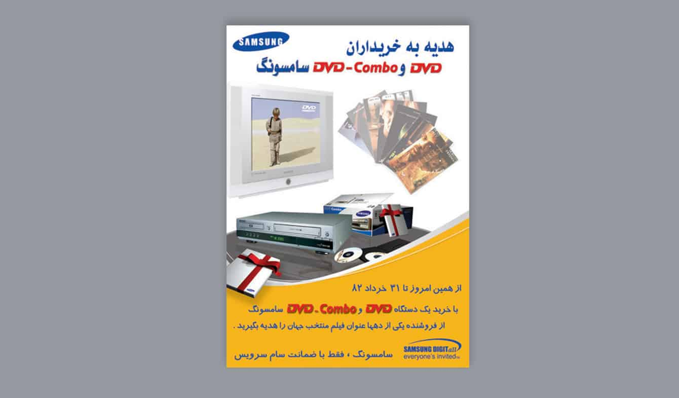 Samsung-Poster--03