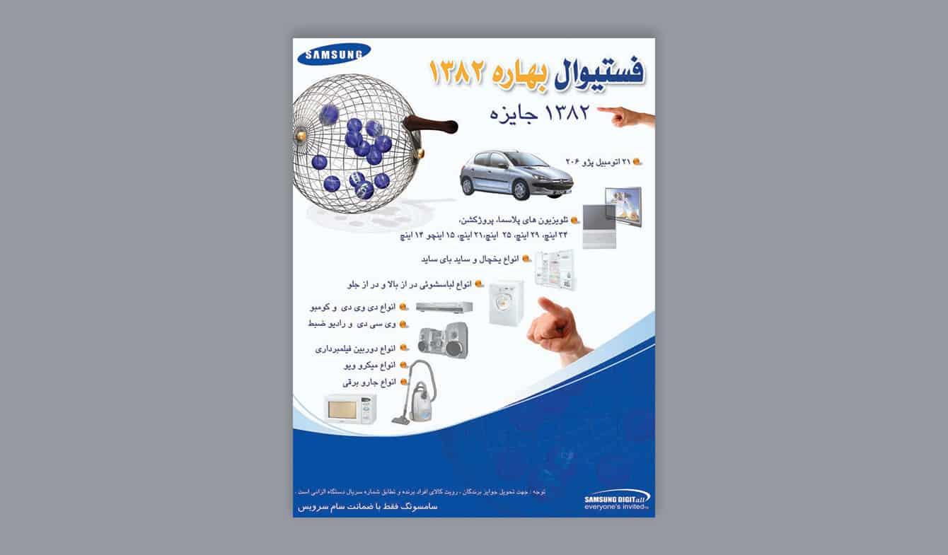 Samsung-Poster--05