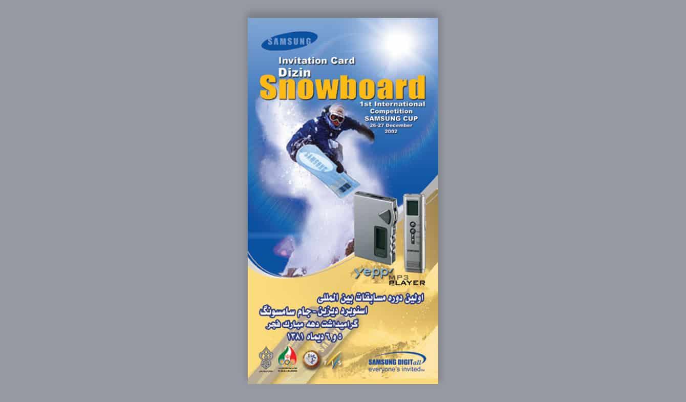 Samsung-Poster--06