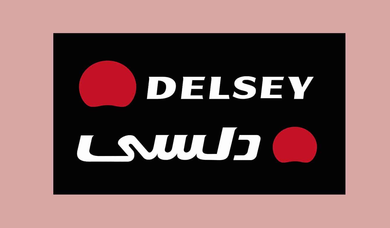 لوگوی فارسی دلسی