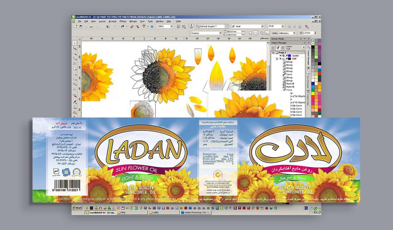 ladan-01