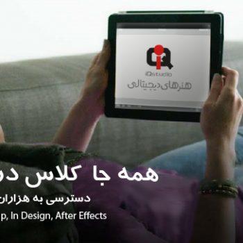 هنرهای دیجیتالی