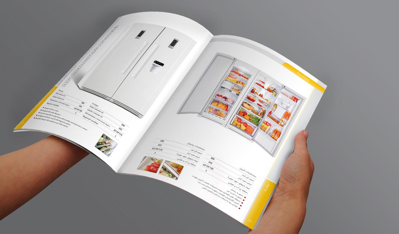 Himalia-General-catalogue